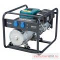 Генератор бензиновый MAKITA ЕG 410 C (~230В,3.5кВт/4.1кВА,5.6л)